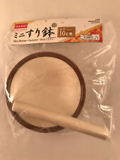 "Mini Japanese "" Suribachi "" Ceramic Mortar & Wood Pestle - 10cm Diameter"
