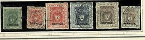 India states bhopal  classic stamps   v rare hcv