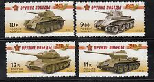 Russia 2010 Mi.#1636-39 Weapon of Victory TANKS set of 4 stamps Cat.Eu 4.50 MNH