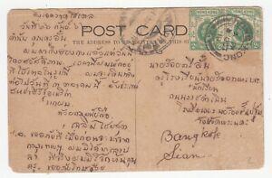 THAILAND & HONG KONG. 1919 Picture Postcard Hong Kong to Bangkok