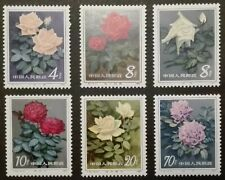 CHINA-CHINY STAMPS MNH Flowers - Chinese Roses, 1984, **