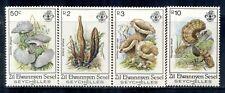 ZIL ELWANNYEN SESEL 92-95 SG95-98 MNH 1985 Mushrooms set of 4 Cat$12