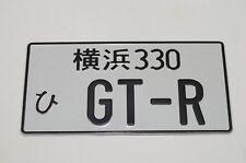 GTR JAPANESE LICENSE PLATE TAG JDM R32 R33 R34 R35 GT-R BLACK TURBO