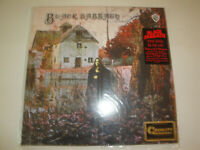 Black Sabbath: Black Sabbath Deluxe Vinyl 2 LP (Quality Records Pressing, USA)