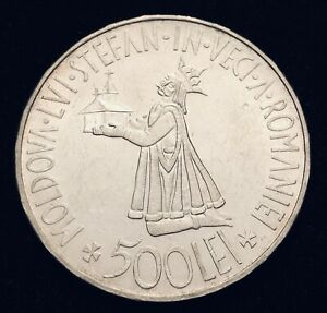 Romania 1941 500 Lei Silver Coin Beautiful Condition