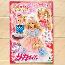 Beautiful Detail Japanese Doll Girl Comic Coloring Book - Fashionable Licca