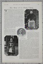 1900 PRINT STORY OF LI HUNG CHANG LI KING FUNG CHUI KUNG BEH MOK CHO CHI