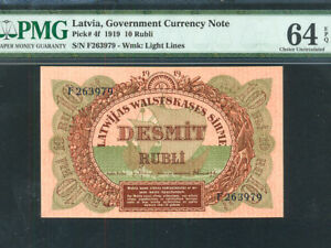 Latvia:P-4f,10 Rubli,1919 * Government Currency Note * PMG Ch. UNC 64 EPQ *