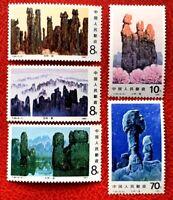 1981 China Stamps T64 SC#1711-1715 Lunan Stone Forest Full Set MNH/OG