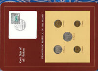 Coin Sets of All Nations Sudan UNC 1983 20,10,2,1 Ghirsh 5 Ghirsh KM#110.4