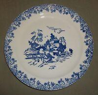 "Vintage Collectible Oriental Plate- 9""D"