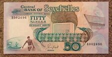 Seychelles Banknote. 50 Rupees. Unc. Dated 1989.