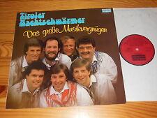 TIROLER NACHTSCHWÄRMER - DAS GROßE MUSIKVERGNÜGEN / AUSTRIA KOCH-LP 1984