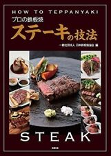 Techniques of Professional Teppanyaki Steak