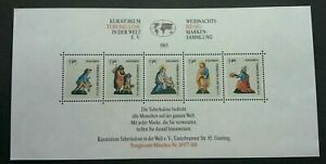 [SJ] Germany Christmas Kuratorium Tuberkulose 1985 (ms) MNH *vignette