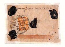 DBAP75 1946 NEPAL Tanliheiwa 24pice Registered Cover