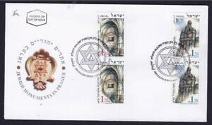 ISRAEL JOINT ISSUE CZECH 4 STAMPS 1997 JEWISH MONUMENTS IN PRAGUE FDC