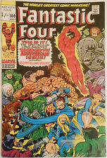 FANTASTIC FOUR #100 - JUL 1970 - ANNIVERSARY ISSUE! - HIGH GRADE - VFN- (7.5)