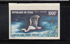 Chad 1971 Bird IMPERF Sc C84 Complete mint never hinged