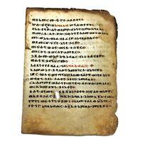 RARE Antique Ethiopian Coptic Christian Vellum Manuscript Leaf Ca 1500-1800's