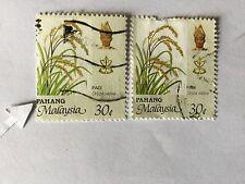 Malaysia Malaya 1986 Pahang 30c stamp shifted Left. Veriety