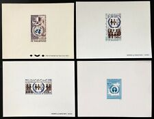 Mauritania Mauritanie 14 Epreuve Deluxe Proof MNH Collection France