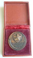 Russian 50 Years Soviet Georgian Police Memorable Medal in Original Box 1971