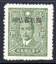 China 1943 Sinkiang SYS $1.00 Overprint Type 2 CWFP Mint G918