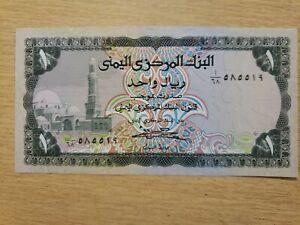 🌍 Yemen 1 Rial 1976 P-11b  UNC  Banknote  050421-8