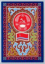 RARE Soviet Kazakhstan USSR State Emblem Coat & Flag 1972 Postcard