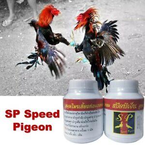 1 X SPEED PIGEON Cock Supplementary Thai Supplement Power Rooster Chicken HIT