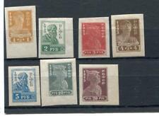 RUSSIA YR 1923,SC 238A-41C,MI 215B-219B,MLH,IMPERFORATED,RARE