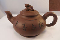 Vintage Chinese Brown Yixing Purple Clay Ceramic Teapot ShiShi Flowers China