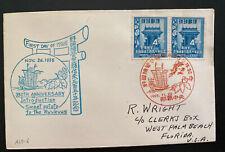 1956 Ryukyu Japan First Day Cover FDC To West Palm Beach FL USA Sweet Potato B