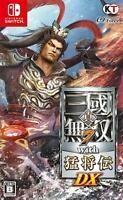 Nintendo Switch Dynasty Warriors Shin Sangoku Musou 7 Moushouden Japan NEW F/S