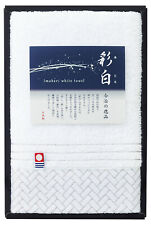 Japanese Towel Collection Imabari White Face silver net allowance towel Japan!!