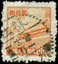 People's Republic of China  Scott #90 Used