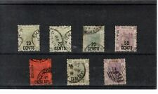 Hong Kong - Overprints x 7  - all unchecked