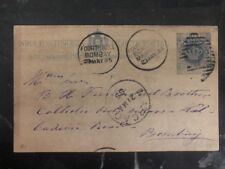 1885 Portuguese India Postal Stationary Cover To Bombay