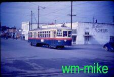#26 - trolley - Birmingham (AL) Electric car #551 in 1950 Duplicate slide
