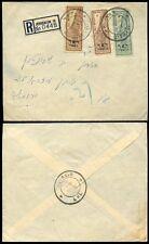JERUSALEM 1948 ISRAEL PROVISIONALS 5m + 10m + 25m REGISTERED COVER