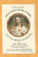 IMAGE PIEUSE  HOLY CARD VIVE JESUS FATIGUES CHARGES SOULAGEMENT