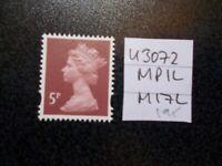 GB 2009 +  Security Machin~5p~SG U3072~M17L~MPIL~S/A~Unmounted Mint~UK