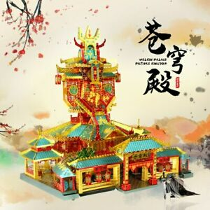 3D Metal Puzzle Chinese Architecture Welkin Palace Model DIY Assemble Toys Adult