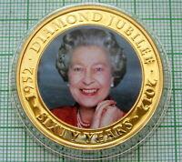 COOK ISLANDS 2011 1 DOLLAR, QUEEN ELIZABETH II DIAMOND JUBILEE, COLOURED CAPSULE