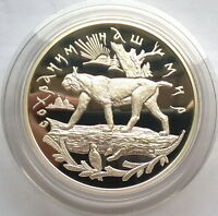 Russia 1995 Wild Lynx 25 Roubles 5oz Silver Coin,Proof