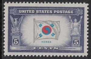 Scott 921- Flag of Korea, Overrun Countries Series- MNH 5c 1944- unused mint