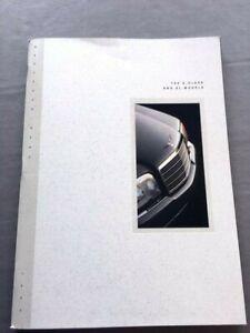 Repair Manuals Literature For Mercedes Benz 500sl For Sale Ebay