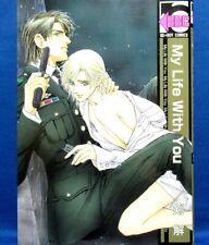My Life With You Comic - Kai Tsurugi /Japanese Yaoi Manga Book   Japan