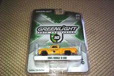 1:64 GreenLight *10th Anniversary* Yellow 1965 Dodge D-100 Pickup Truck NIP